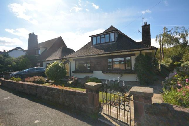 Thumbnail Bungalow to rent in Fleck Lane, West Kirby, Wirral