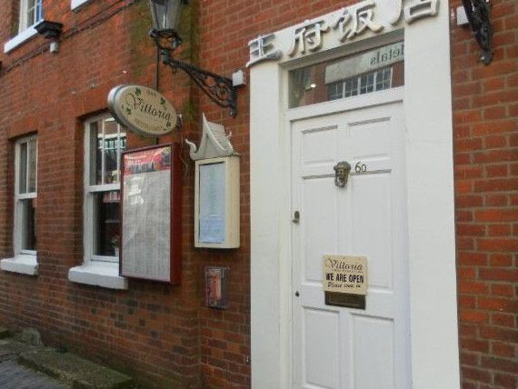 Thumbnail Restaurant/cafe for sale in Vittoria Chinese, Birmingham