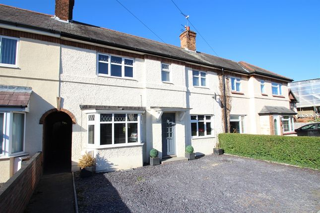 Thumbnail Terraced house for sale in Tring Road, Aylesbury