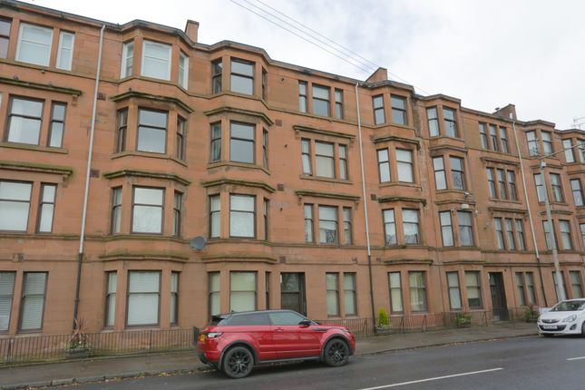 Thumbnail Studio for sale in 1/1 16 Drive Road, Glasgow