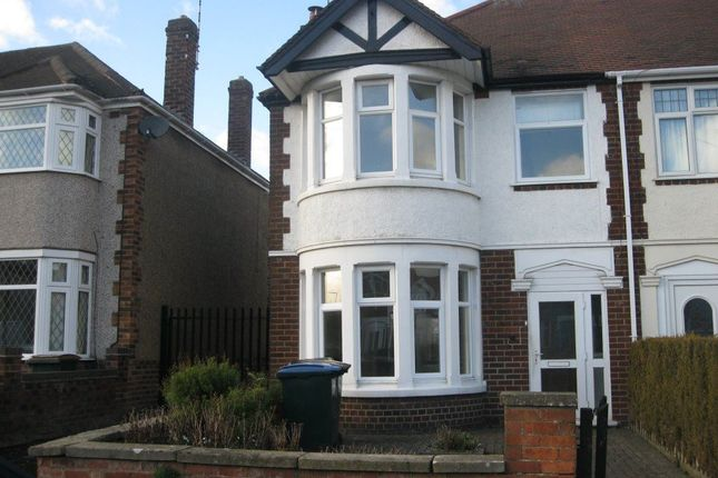 Thumbnail Terraced house to rent in Norman Place Road, Coundon, Coventry