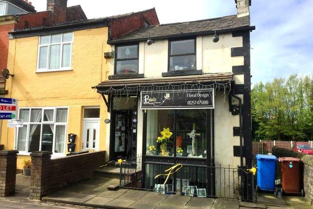 Retail premises for sale in Adlington PR7, UK