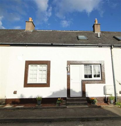 Thumbnail Cottage for sale in 17, Culloden Court, Inverness