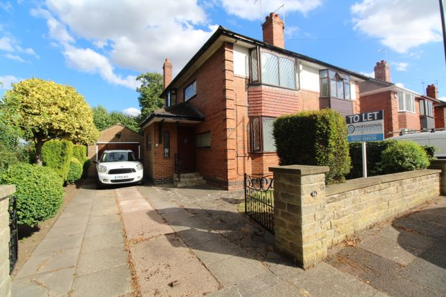 Thumbnail Semi-detached house to rent in Lincoln Avenue, Alvaston, Derby