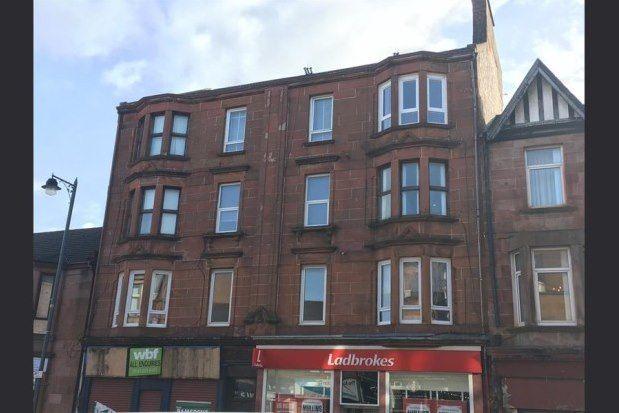 Thumbnail Flat to rent in Uddingston, Glasgow