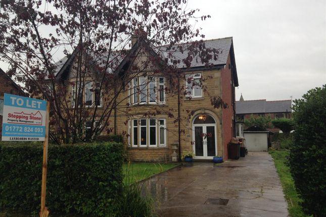 Thumbnail Semi-detached house to rent in Preston Road, Grimsargh, Lancashire