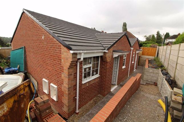 Thumbnail 1 bed semi-detached bungalow for sale in Mulberry Green, Old Park Farm Estate, Dudley