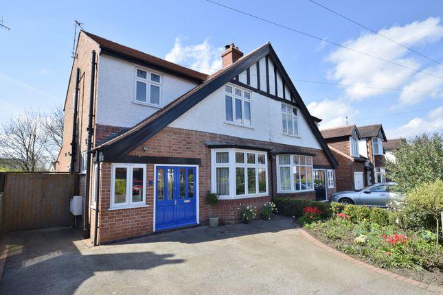 Thumbnail Semi-detached house for sale in Parkcroft Road, West Bridgford