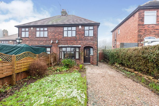 3 bed semi-detached house for sale in Awsworth Lane, Cossall, Nottingham NG16