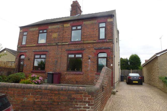 Thumbnail Semi-detached house to rent in Netherthorpe Lane, Killamarsh, Sheffield