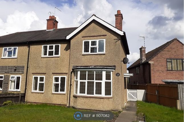 Thumbnail Semi-detached house to rent in The Inlands, Daventry