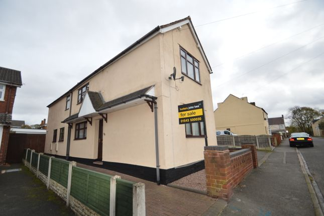 Thumbnail Detached house for sale in Stafford Street, Heath Hayes
