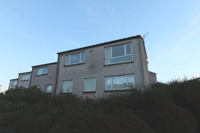 Thumbnail Flat to rent in Birch Road, Cumbernauld, North Lanarkshire