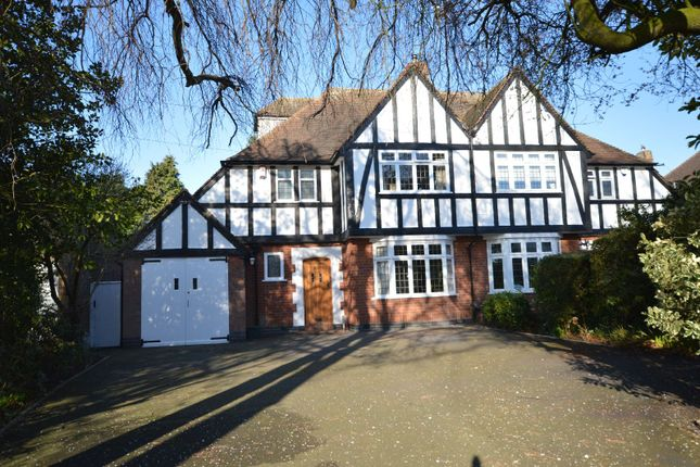 Thumbnail Semi-detached house for sale in Spencefield Lane, Evington, Leicester
