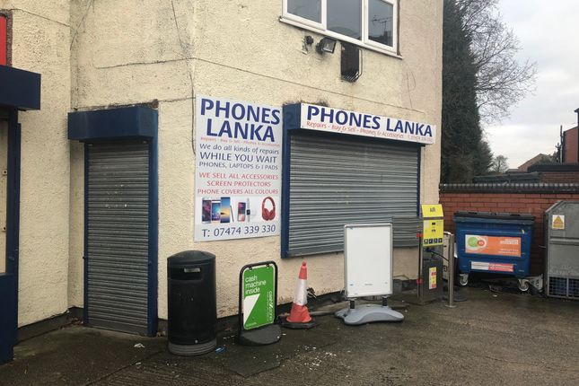 Thumbnail Retail premises to let in Firs Lane, Leigh