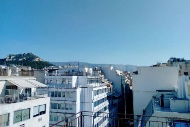 Thumbnail Block of flats for sale in Omonoia, Central Athens, Attica, Greece