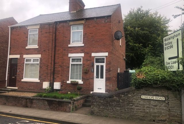 Thumbnail Semi-detached house for sale in Station Road, Lanchester