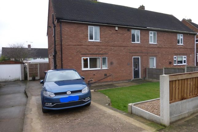 Thumbnail Semi-detached house to rent in Hickings Lane, Stapleford, Nottingham