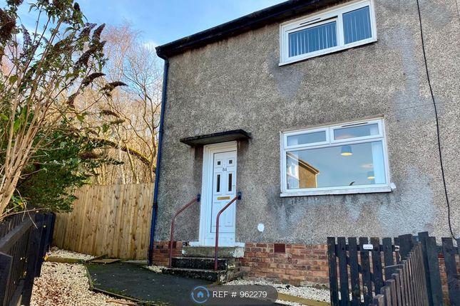 Thumbnail Semi-detached house to rent in Kilmeny Crescent, Wishaw