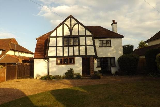 Thumbnail Property to rent in Longdown Lane South, Epsom