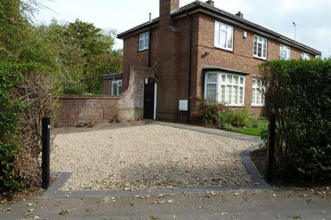 Thumbnail Semi-detached house to rent in Mill Lane, Tettenhall Wood, Wolverhampton