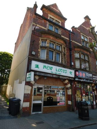 Restaurant/cafe to let in 25 High Street, Kings Heath