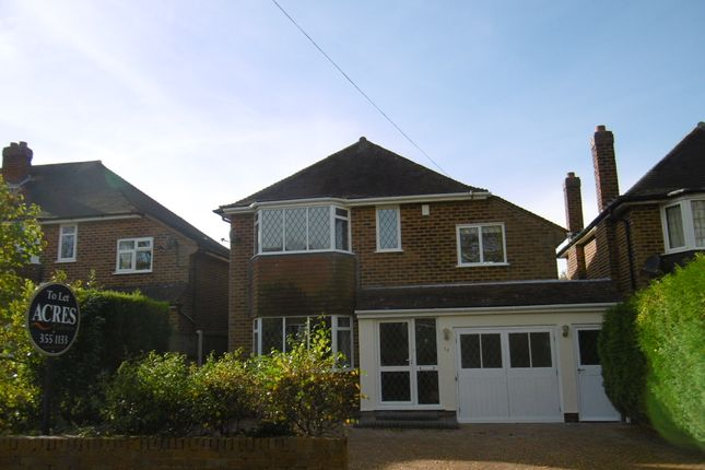 Thumbnail Detached house to rent in Russell Bank Road, Sutton Coldfield
