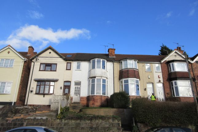 Thumbnail Terraced house for sale in George Road, Erdington