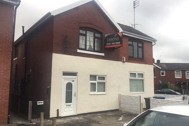 Thumbnail Land for sale in Willow Street, Bury