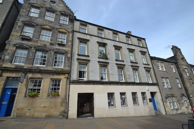 Thumbnail Flat to rent in Broad Street, Stirling
