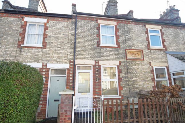 Thumbnail Terraced house to rent in Field Terrace Road, Newmarket