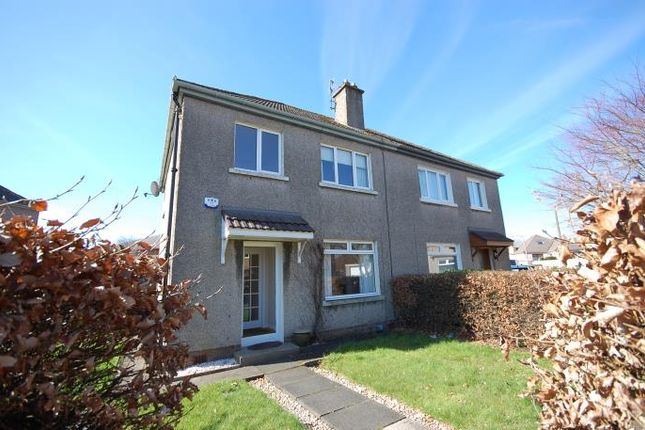 Thumbnail Semi-detached house to rent in Tylers Acre Gardens, Edinburgh