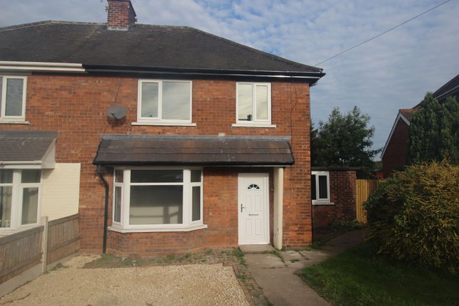 3 bed semi-detached house to rent in Marian Crescent, Askern, Doncaster, South Yorkshire DN6