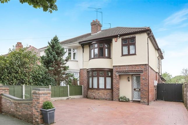 Thumbnail Semi-detached house for sale in Mill Lane, Wednesfield, Wolverhampton