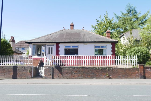 Thumbnail Detached bungalow for sale in Armley Ridge Road, Armley