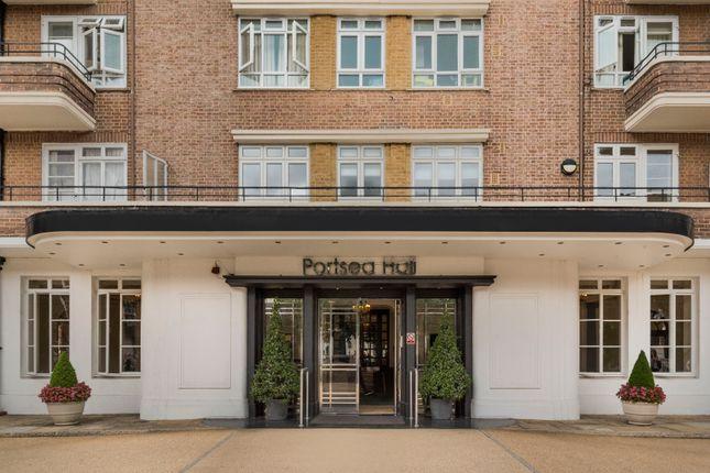 Entrance of Portsea Hall, Portsea Place, London W2