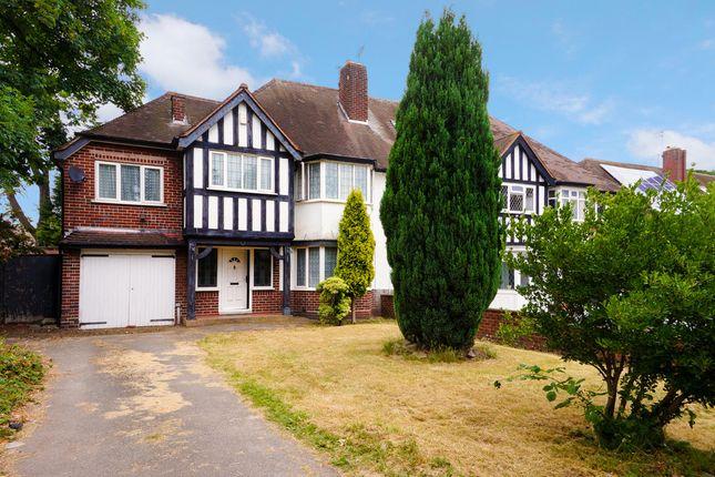 Thumbnail Semi-detached house for sale in Church Lane, Handsworth Wood, Birmingham, West Midlands