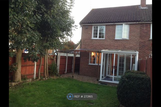 Thumbnail End terrace house to rent in Aintree Close, Slough