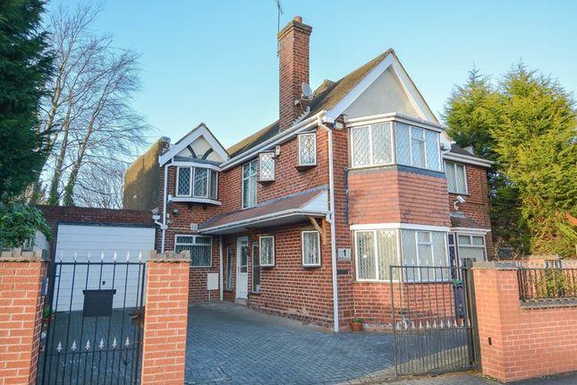 Thumbnail Property for sale in Adkins Lane, Bearwood, Smethwick