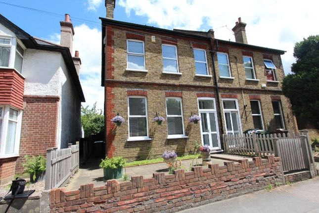 Thumbnail Semi-detached house for sale in Cotswold Road, Sutton