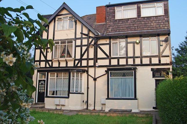 Thumbnail Flat to rent in Austhorpe Road, Crossgates, Leeds