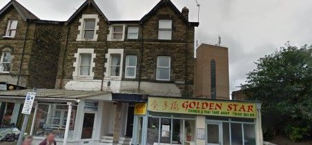 Thumbnail Commercial property for sale in Bower Street, Harrogate