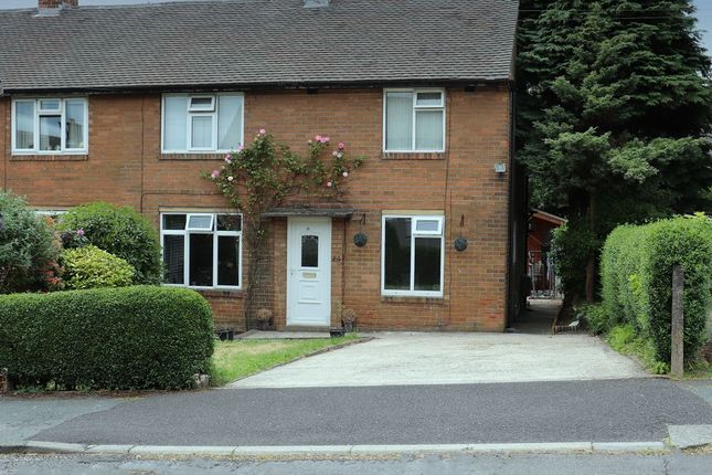 2 bed semi-detached house for sale in Raynor Close, Huddersfield HD3