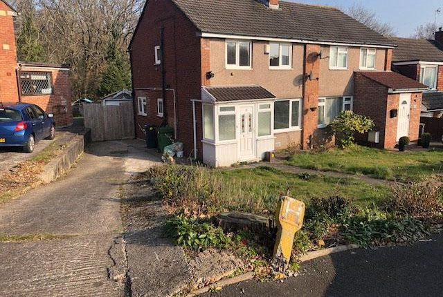 Thumbnail Terraced house to rent in Grafton Close, Penylan Cardiff
