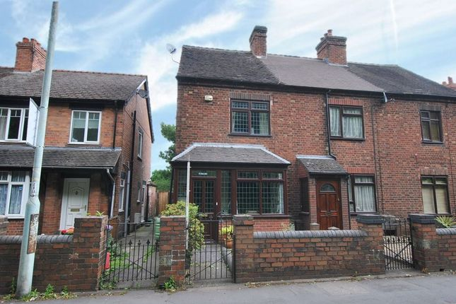 Thumbnail Semi-detached house for sale in Bennetts Bank, Wellington, Telford, Shropshire