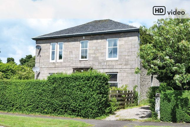 Thumbnail Flat for sale in East King Street, Helensburgh