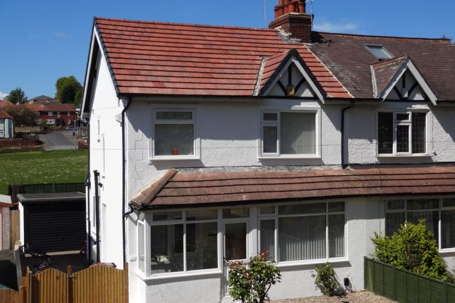 Thumbnail Semi-detached house to rent in Stanhope Drive, Horsforth, Leeds