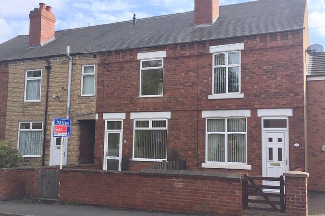 Thumbnail Town house to rent in Brookhill Lane, Pinxton, Nottingham