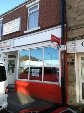 Commercial property to let in West Street, Mexborough