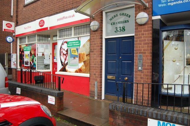 Thumbnail Retail premises for sale in 340 Lichfield Road, Birmingham